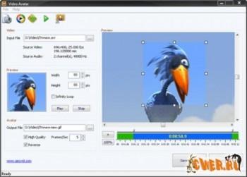 Video Avatar - великолепный инструмент для создания анимированных GIF