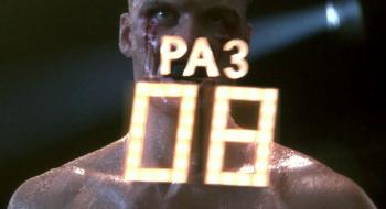 Rocky IV (1985) 720p.BRRip.x264.AC3.PL-STF | Lektor PL